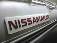 лодка nissamaran