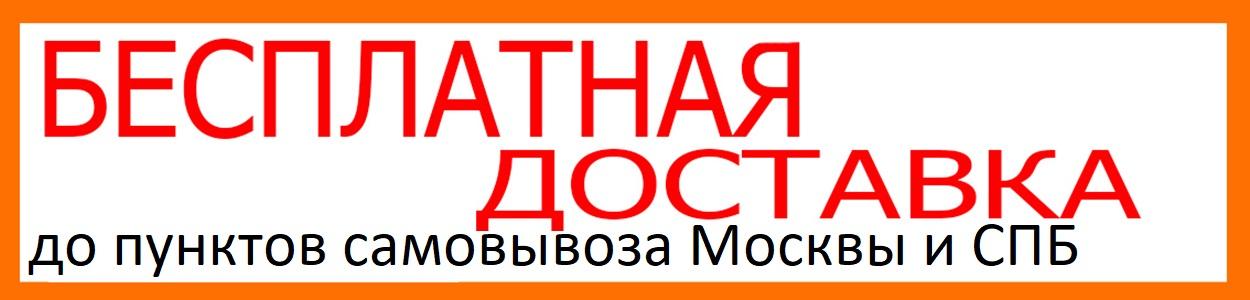 90268f682aa0 ЗАЩИТНЫЕ ШОРТЫ ДЛЯ РОЛИКОВ И КОНЬКОВ - НАЛИЧИЕ ВСЕХ РАЗМЕРОВ ...